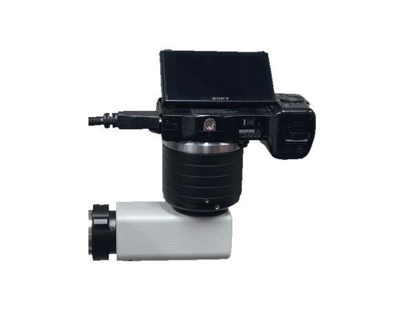 Kaps HD Fotoadapter für Sony