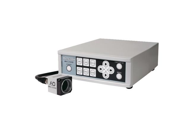 Kaps Ikegami MKC-210 HD